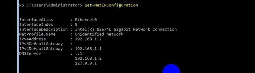 ITFORVN Bài 8 Part 1 Nâng cấp Windows Server Core lên Domain Controller Join Domain 1944 2 e1492778029896 - [Tự học MCSA MCSE 2016]-Lab 8- Part1-Nâng cấp Windows Server Core 2016 lên Domain Controller và join domain